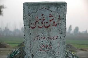 Roshan's Epitaph