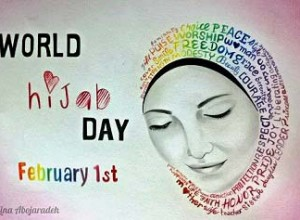 World hijab day sighs