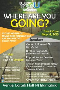 Muslim all-male events5