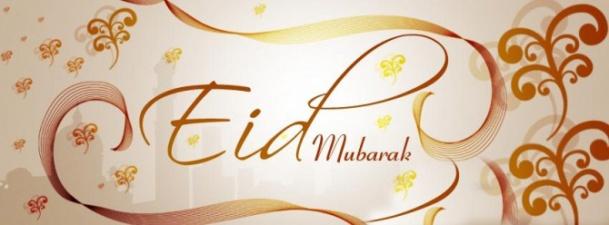eid-al-adha-mubarak-facebook-cover-picture