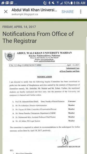 Mashal Khan