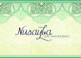 Nusayba