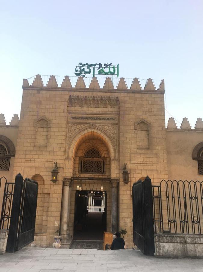 ibn al as2
